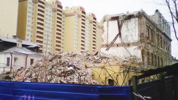 Ново-Александровская, сносят