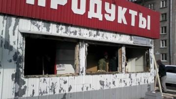 Павильон на Кондратьевском проспекте, 50