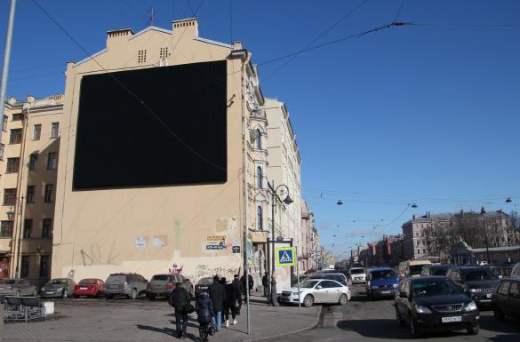Рекламный экран на Лиговском проспекте, 149