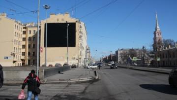 Рекламный экран на Обводном канале, Лиговском проспекте