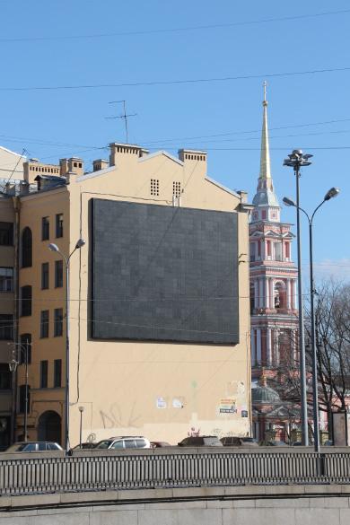 Рекламный экран на Лиговском проспекте