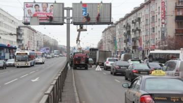 Рекламный щит на Заневском