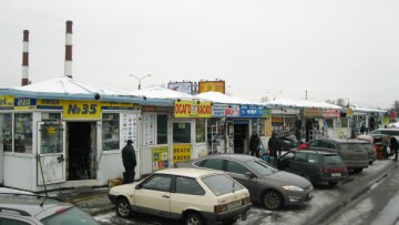 Рынок на Салова
