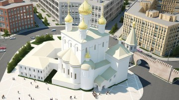 Жилой комплекс «Царская столица»