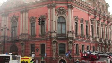 Фасад дворца Белосельских-Белозерских