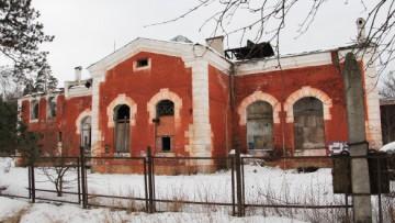 Царская электростанция в Петергофе