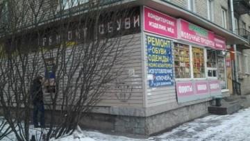 Герасимовская, 15