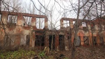 Заброшенное здание в саду «Молво»