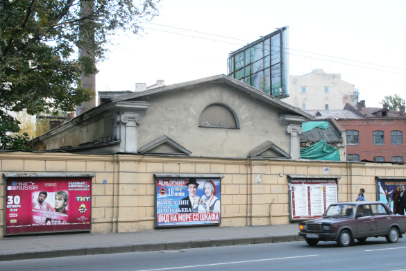 Здание кинематографа «Гранд-палас»