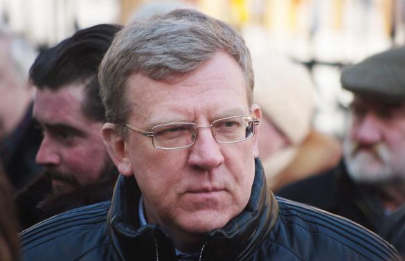 Кудрин Алексей Леонидович, бывший министр финансов РФ