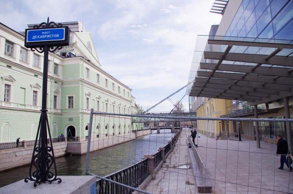 Набережная Крюкова канала, вторая сцена Мариинского театра