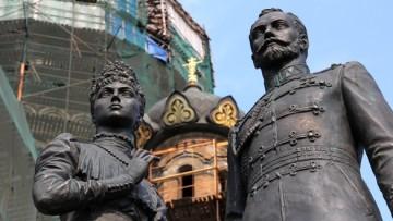 Александра Федоровна и Николай II