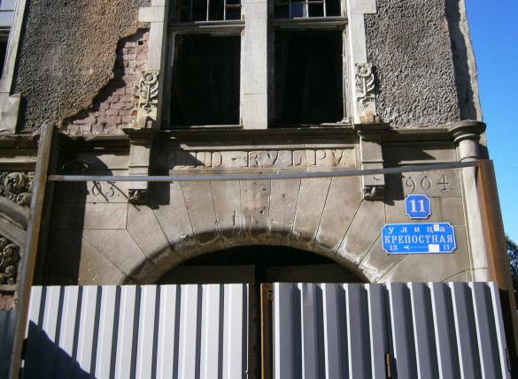 Дом Говинга в Выборге