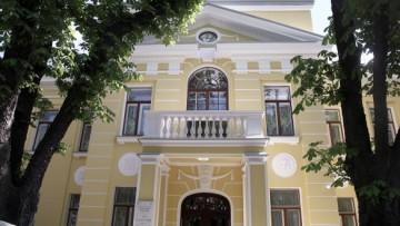 Дом ветеранов сцены