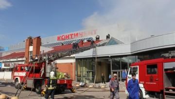 Пожар ТРК «Континет»