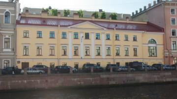 Дом государственного контролера на набережной Мойки, 74