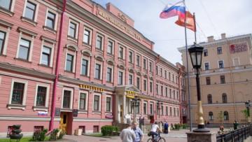Невский проспект, 176