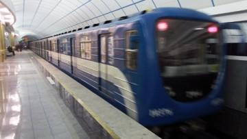 Голосовые объявления в метро