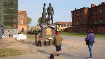 Памятник страстотерпцам