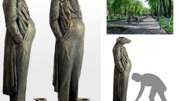 Один из проектов памятника взятке