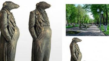 Проект памятника