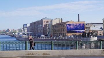 Сампсониевский мост, Пироговская набережная