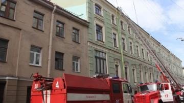 Пожар на Казанской улице