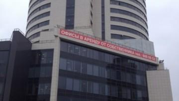 Здание «РЕСО» на Гаккелевской улице