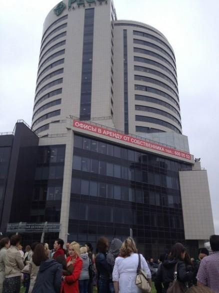 """Здание """"РЕСО"""" на Гаккелевской улице"""
