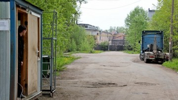 Уездный проспект, Энергомеханический завод