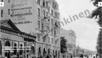 Вид на квартал Торкельской ратуши