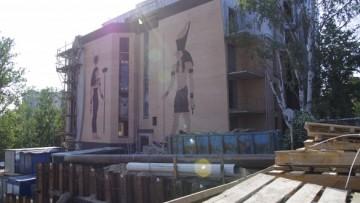 1-я Никитинская, 36, «Дом с фараонами»