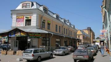 Апраксин двор Санкт-Петербург