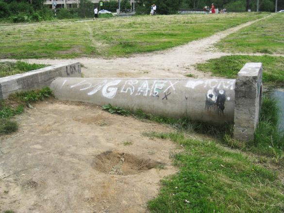 Парк Есенина