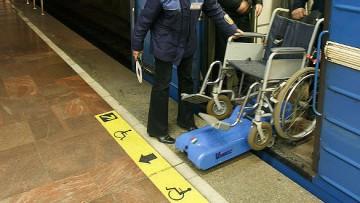 Гусеничные подъемники для инвалидных колясок