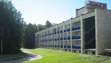 Отель «Ольгино»