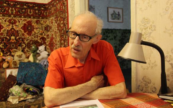 Валерий Исаченко