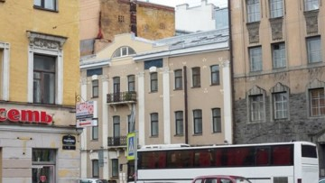 Особняк Ладомирской на улице Жуковского, 59–61