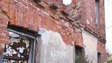 Руины помещичьей усадьбы в Кудрово