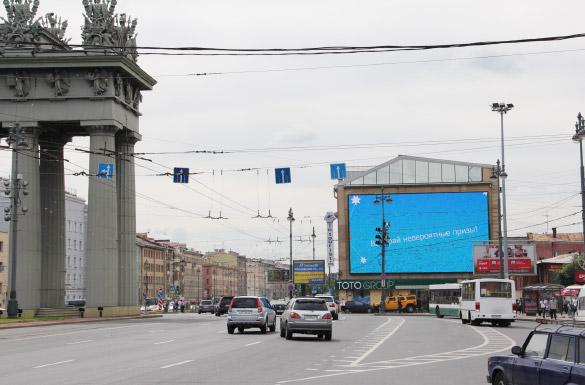 Рекламный щит на Московском проспекте, 105