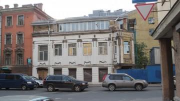 Пушкарская, 32