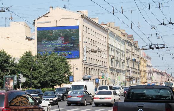 Рекламный щит на Литейном проспекте, 13