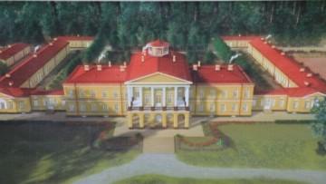 Ропшинский дворец— концепция реставрации