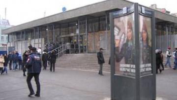 Станция метро «Василеостровская»