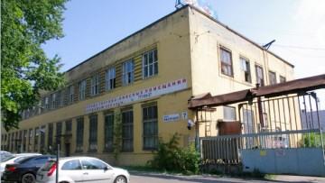 Здание на Якорной, 7