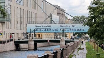 Афиша на мосту Мариинского театра