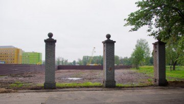 Бывшая усадьба Безбородко
