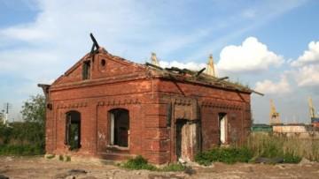 дом бакенщика