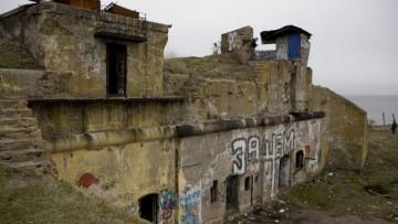 1-й Северный форт Кронштадта