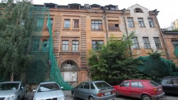 Кустарный переулок, заброшенный дом